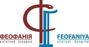 Клінічна лікарня